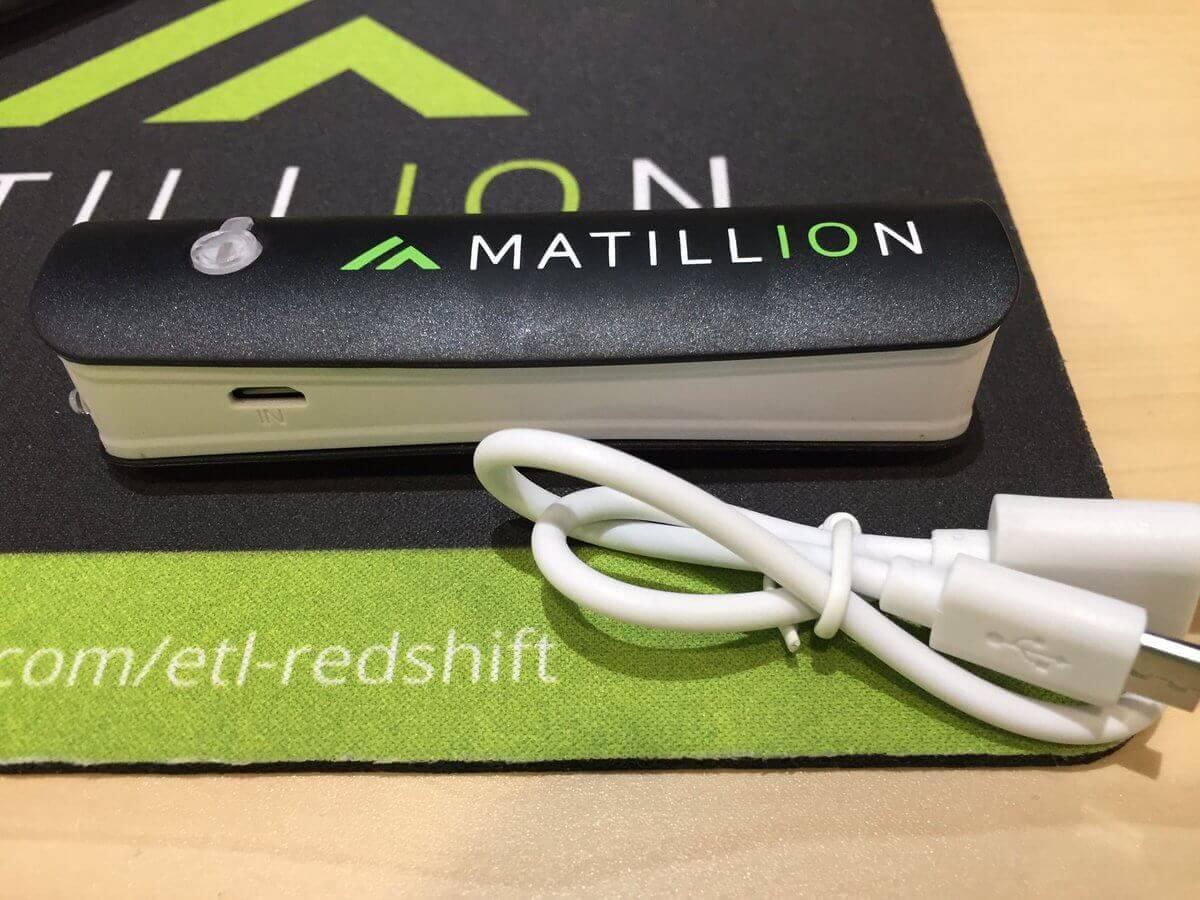 Matillion portable charger