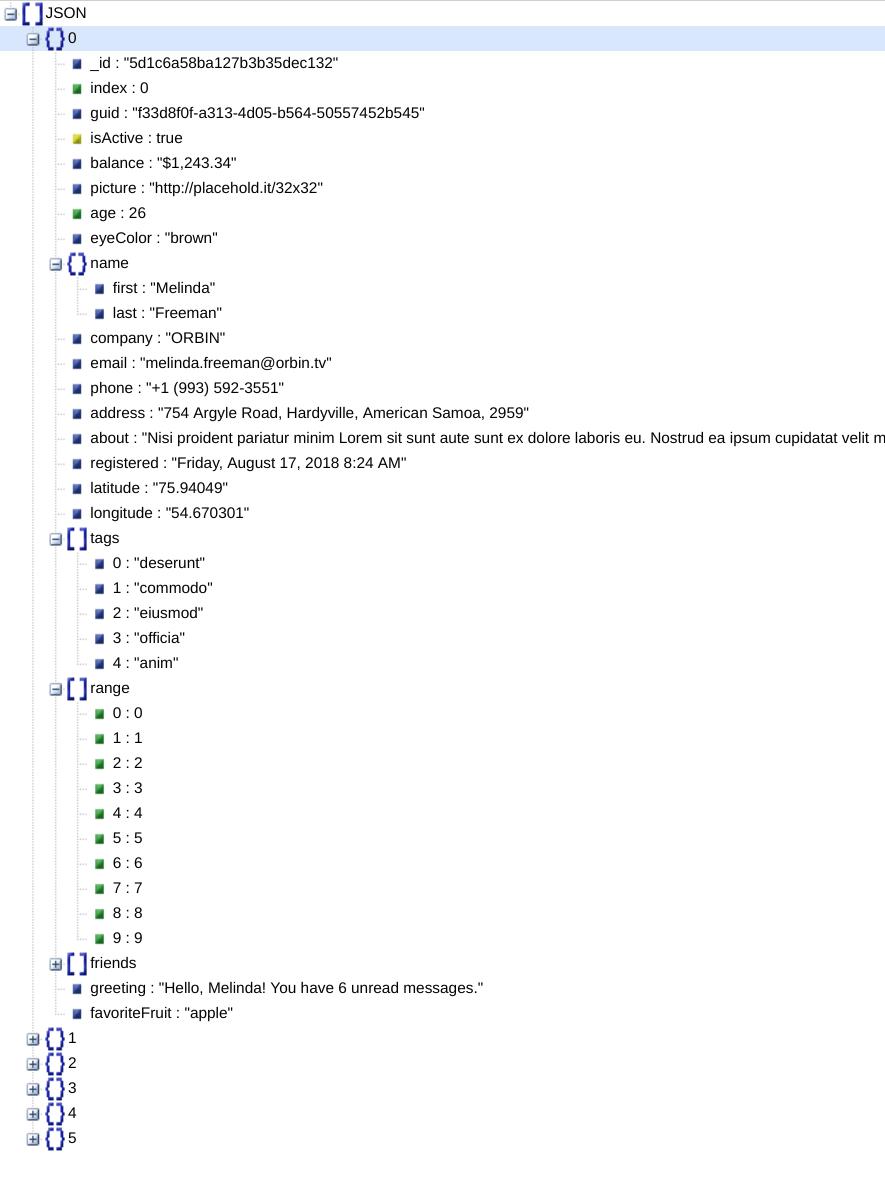 Matillion ETL for BigQuery - Semi-structured format JSON